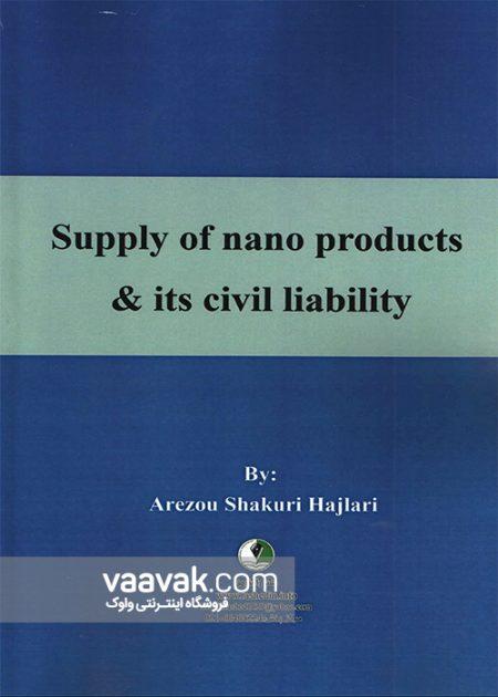 تصویر پشت جلد کتاب عرضه فرآوردههای نانو و مسئولیت حقوقی آن