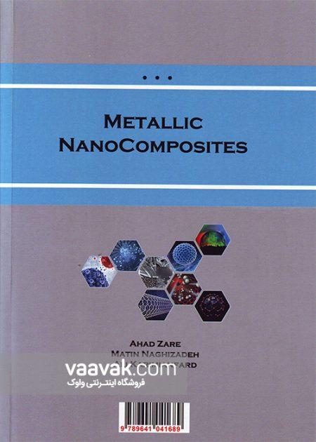 تصویر پشت جلد کتاب نانوکامپوزیتهای فلزی