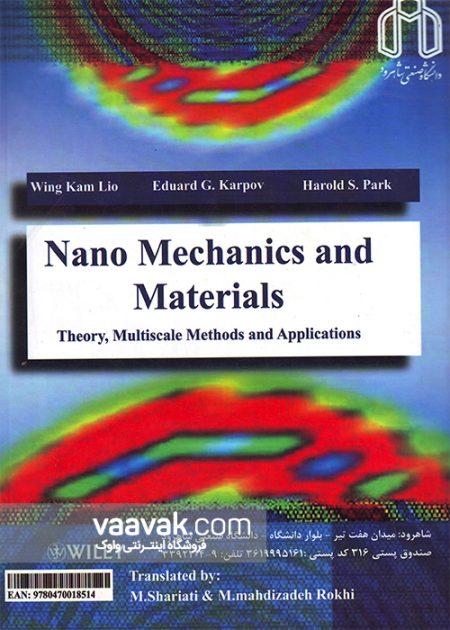 تصویر پشت جلد کتاب نانومکانیک و نانومواد؛ تئوری، روشهای چندمقیاسی و کاربردها