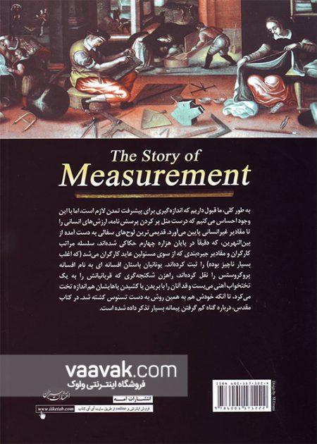 تصویر پشت جلد کتاب تاریخچه اندازهگیری؛ از جهان باستان تا عصر اطلاعات