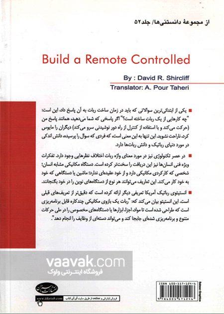 تصویر پشت جلد کتاب یک ربات کنترل از راه دور بسازید