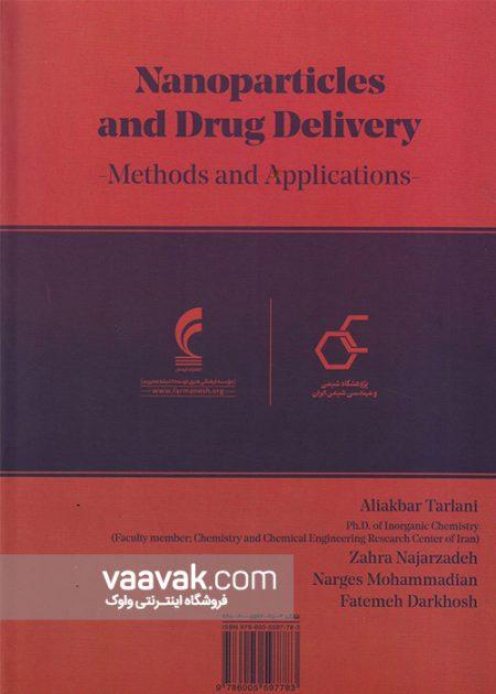 تصویر پشت جلد کتاب نانوذرات و دارورسانی (روشها و کاربردها)