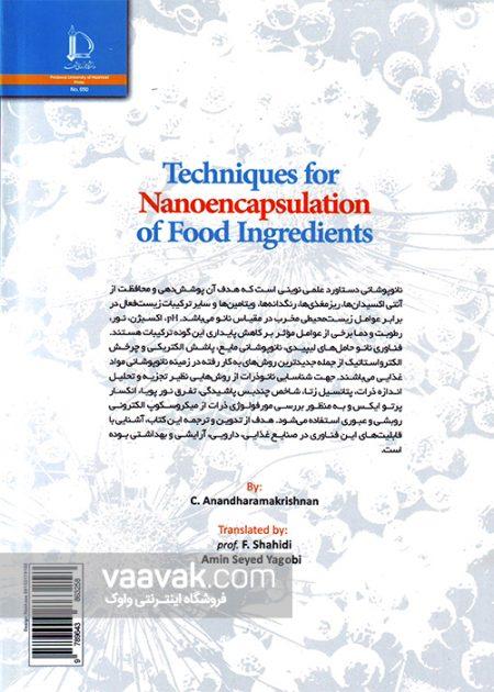 تصویر پشت جلد کتاب روشهای نانوپوشانی اجزای تشکیلدهنده مواد غذایی