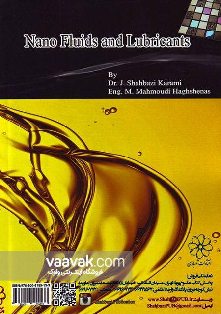 تصویر پشت جلد کتاب نانوسیالات و روانکارها