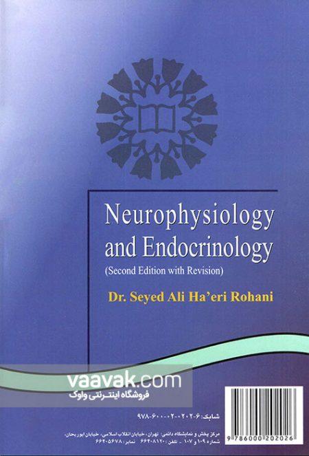 کتاب فیزیولوژی اعصاب و غدد درونریز