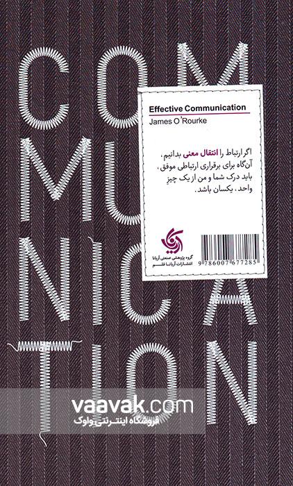 تصویر پشت جلد کتاب ارتباطات حرفهای