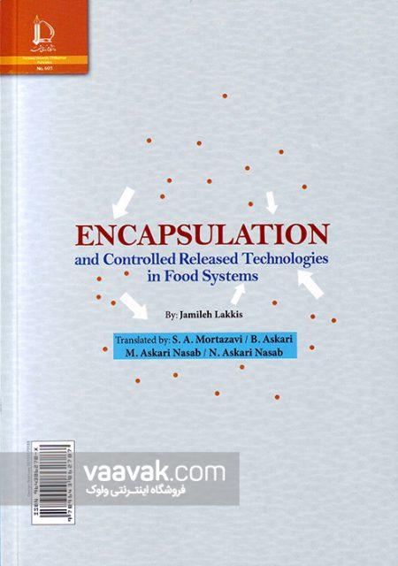 تصویر پشت جلد کتاب فناوریهای ریزپوشانی و رهایش کنترل شده در سیستمهای غذایی