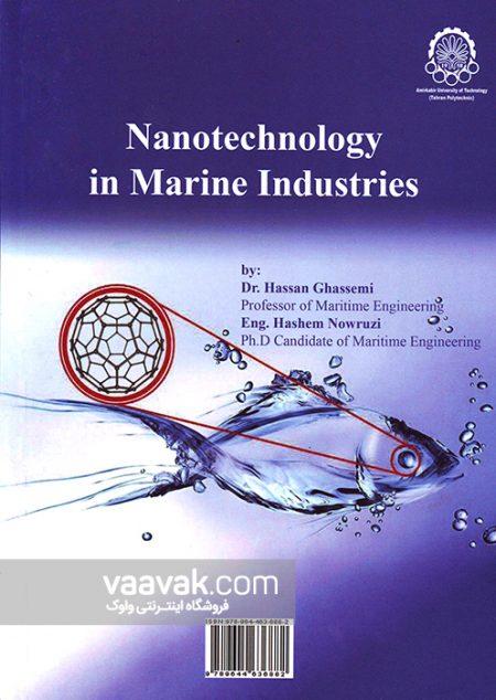 تصویر پشت جلد کتاب فناوری نانو در صنایع دریایی