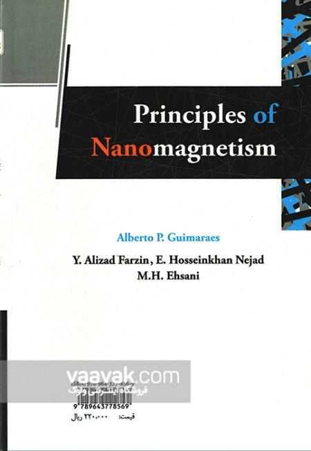 تصویر پشت جلد کتاب مبانی نانومغناطیس