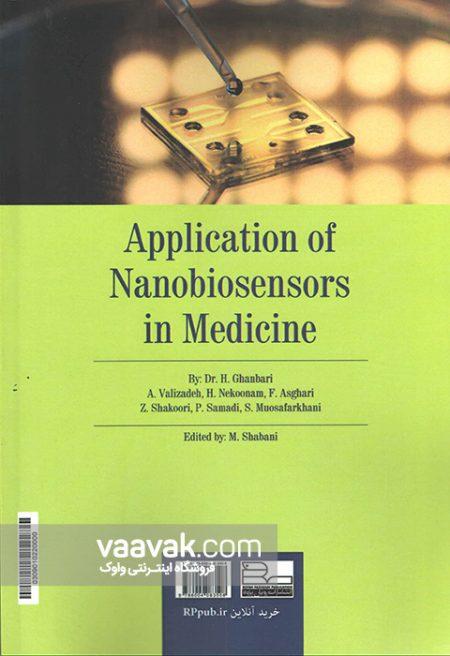 تصویر پشت جلد کتاب کاربرد نانوزیست حسگرها در پزشکی