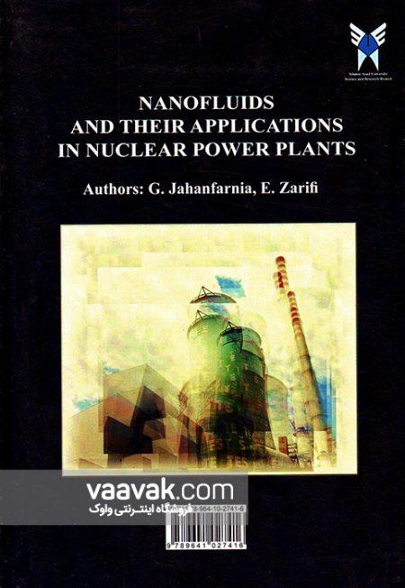 تصویر پشت جلد کتاب نانوسیالات و کاربرد آنها در نیروگاههای هستهای