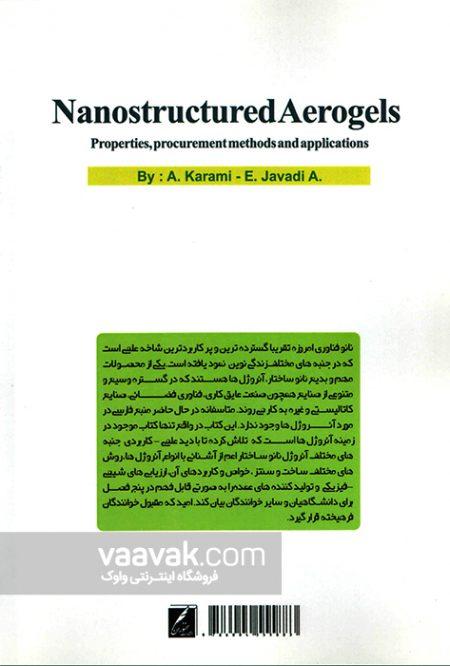 تصویر پشت جلد کتاب آئروژلهای نانوساختار؛ خواص، روشهای تهیه و کاربردها