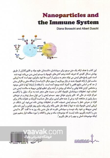 تصویر پشت جلد کتاب نانوذرات و سیستم ایمنی بدن