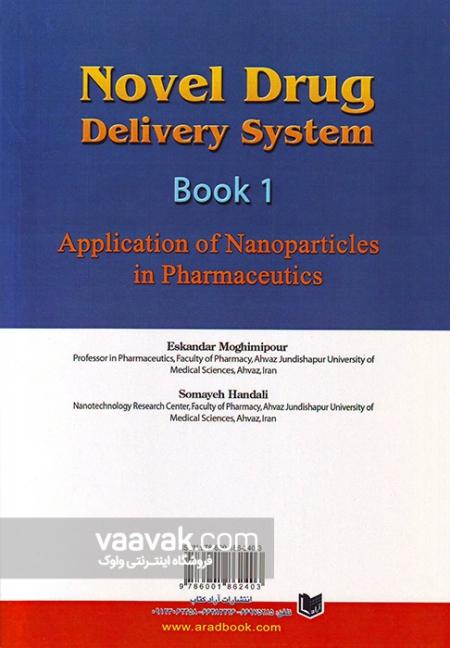 تصویر پشت جلد کتاب سامانههای نوین دارورسانی؛ کتاب اول: کاربرد ذرات نانو در دارورسانی