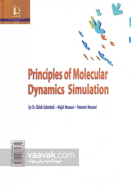 تصویر پشت جلد کتاب مبانی شبیهسازی دینامیک مولکولی