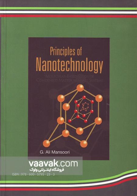 تصویر پشت جلد کتاب اصول و مبانی فناوری نانو