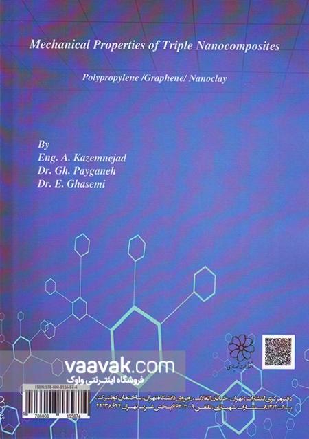 تصویر پشت جلد کتاب خواص مکانیکی نانوکامپوزیتهای سهتایی (پلی پروپیلن / گرافن / نانوذرات خاک رس)