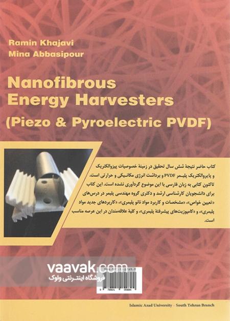 کتاب برداشتگرهای انرژی نانولیفی (پیزو و پایرو الکتریک PVDF)